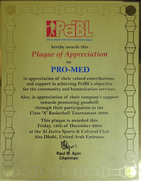 Pro med appreciation plaque for support of basketball tournament yelopaper Choice Image